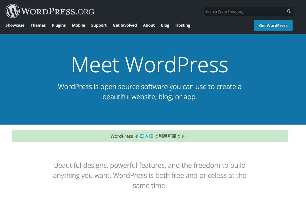 wordpress 版 型 仹�.